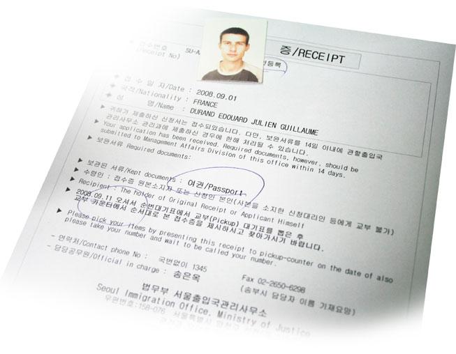 Receipt de retrait de la carte de séjour le 11 septembre.